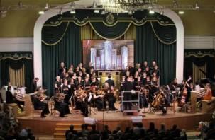В Смоленске прозвучало уникальное «Шоу Трёх Органов»