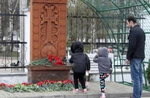 Конгресс США признал геноцид армян в Османской Турции