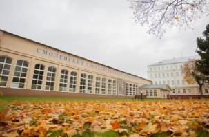 В Смоленске впервые пройдет Всероссийский форум студентов «Парад эпох»