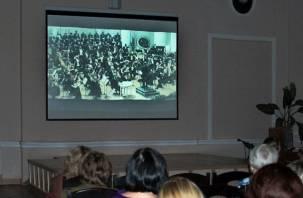 В Смоленске открыли первый виртуальный концертный зал