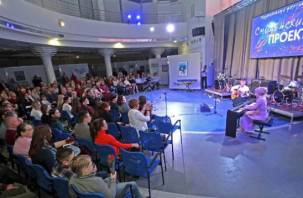 В КВЦ прошёл музыкальный фестиваль «Смоленский проект»