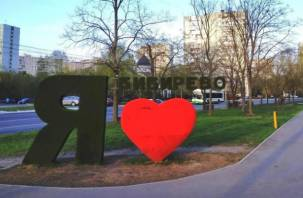 В Бибиреве в парке скульптур установили копии работ Конёнкова