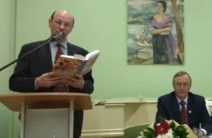 Смоленскому поэту вручена престижная премия