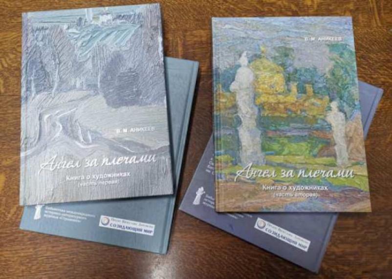 Зураб Церетели написал предисловие к новой книге о смоленских художниках