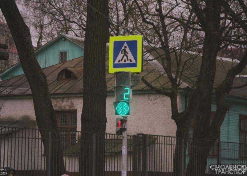 Смоляне недовольны новыми светофорами в центре города