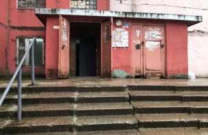 Смоленская полиция ликвидировала наркопритон в городе атомщиков
