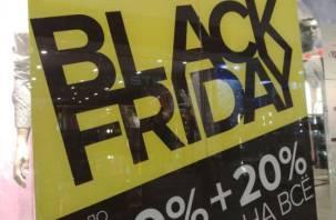 Знаки зодиака, которым стоит воздержаться от покупок в черную пятницу