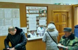 Генпрокуратура России разберется с водительскими медсправками