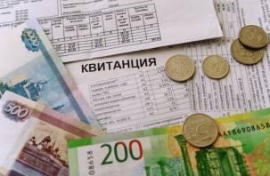 У попавшей в список Forbes Полины Гагариной нашли долги за услуги ЖКУ