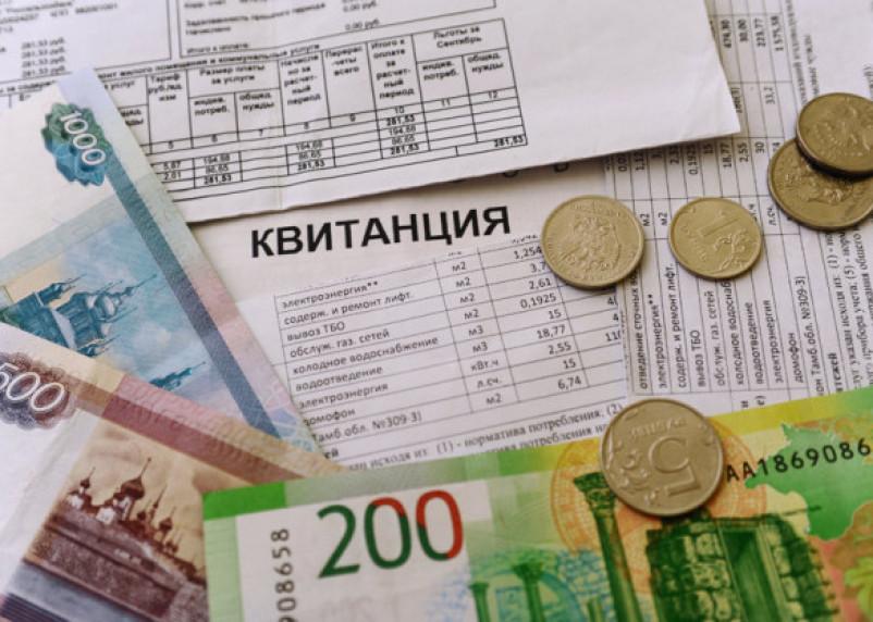 В России могут отменить пени за неуплату ЖКХ