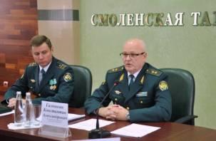 Галныкин официально представил нового начальника Смоленской таможни
