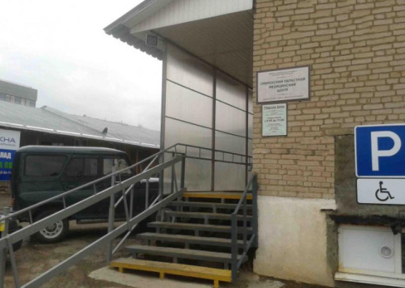 В офисе лекарственного регоператора Смоленской области прошли выемки документов
