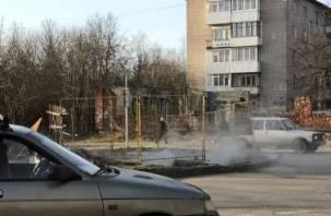 В Смоленске произошла авария на теплотрассе?