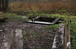 Смоляне жалуются на состояние источника в Смоленском Поозерье