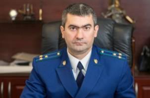 Путин присвоил классный чин главному прокурору Смоленской области