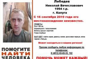 В Смоленской области разыскивают Лебедева