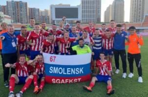 Смоленские студенты-футболисты вышли в плей-офф чемпионата мира в Китае