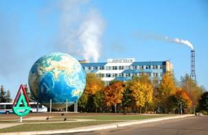 Ростехнадзор проверил ПАО «Дорогобуж» и нашел серьезные нарушения