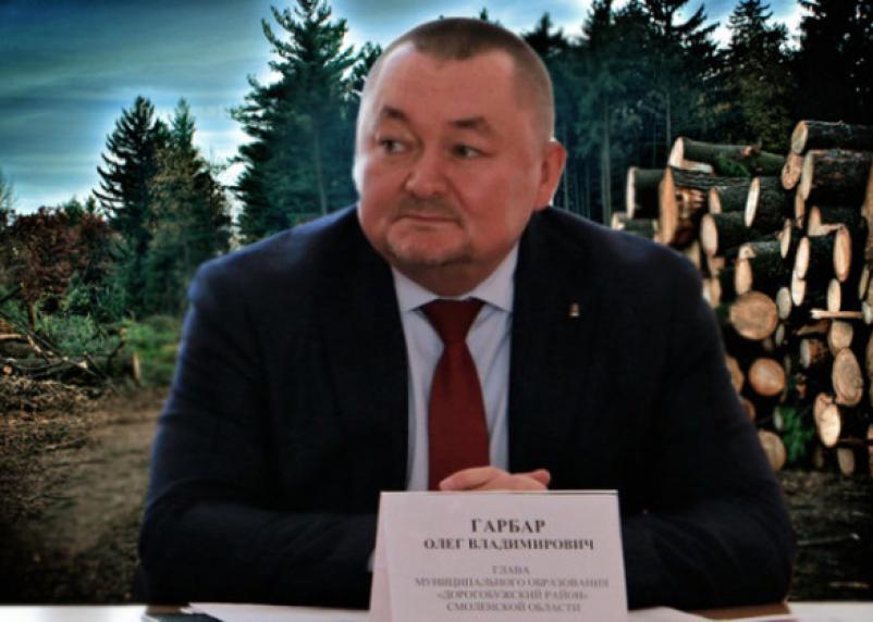 Глава Дорогобужского района попросился в отставку