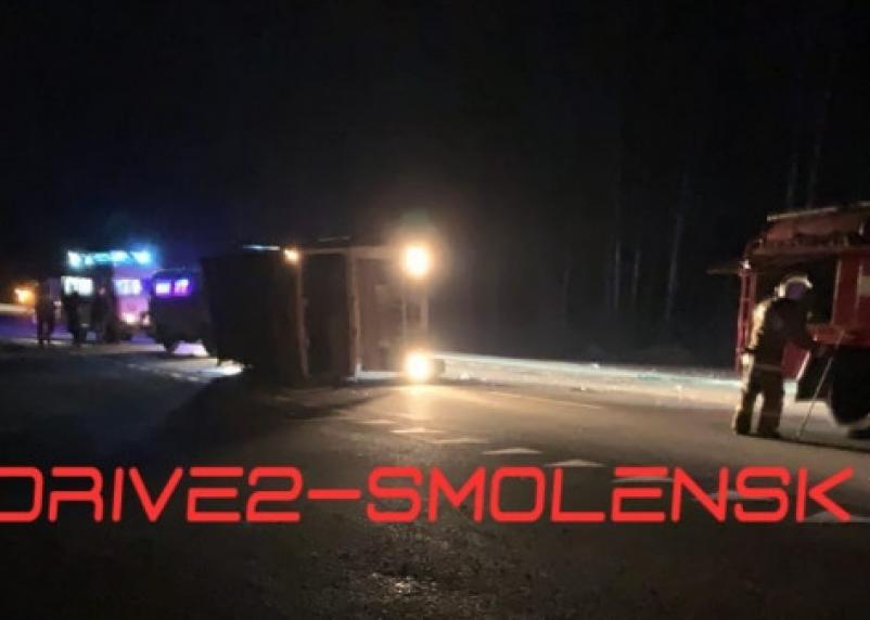 Подробности ДТП на трассе М-1 в Смоленской области. Один человек погиб и два пострадали
