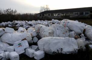 В смоленской деревне устроили свалку отходов ядохимикатов