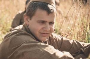 Умер 16-летний угранский поисковик