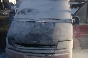 В Смоленске на Ерёменко вспыхнул Форд Транзит