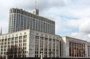 Правительство России запретило посуточную аренду квартир