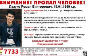 Инсулинозависим. На Смоленщине ищут молодого парня из Беларуси