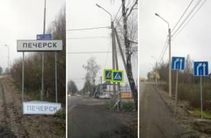 Деньги есть! Как в Смоленской области расходуют бюджет на ремонт дорог