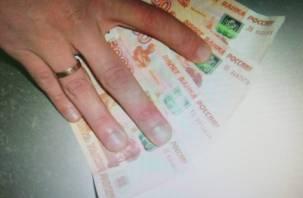 Индивидуальный предприниматель дал взятку сотруднику ФСБ