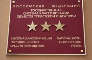 В Смоленской области станет известно точное число настоящих гостиниц