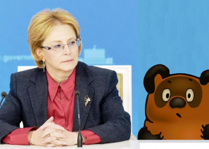 Вероника Скворцова и Винни Пух