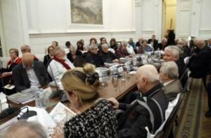 Презентация книги о смоленских художниках прошла в Российской академии художеств