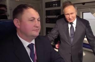 Машинист из Смоленска управлял поездом, в котором Путин открыл железнодорожное движение по Крымскому мосту