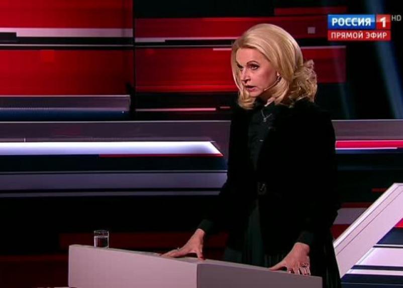 Татьяна Голикова заявила, что оптимизация здравоохранения проведена ужасно