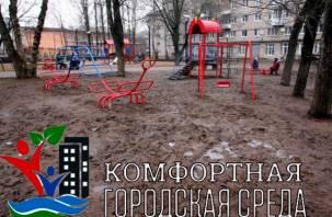 Комфортная городская среда в Смоленске оказалась не очень комфортной