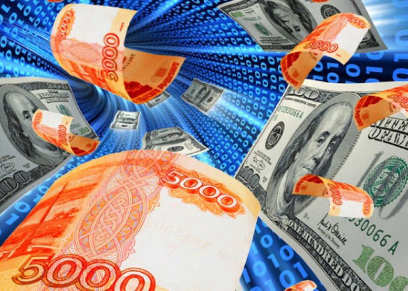 В России отменяется «банковский роуминг»