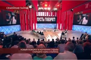 Сын Сталина Яков Джугашвили похоронен на Смоленщине?