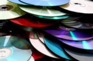 В России с продавцов компакт-дисков перестали требовать лицензии