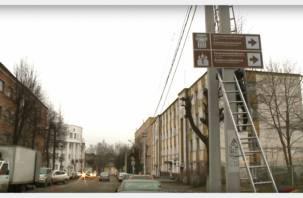 Для туристов в Смоленске начали устанавливать указатели
