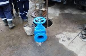 Смолянам вернули тепло и горячую воду после аварии в Промышленном районе