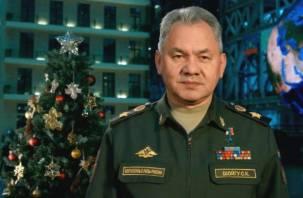 В армии и на флоте 31 декабря Шойгу объявил выходным днём