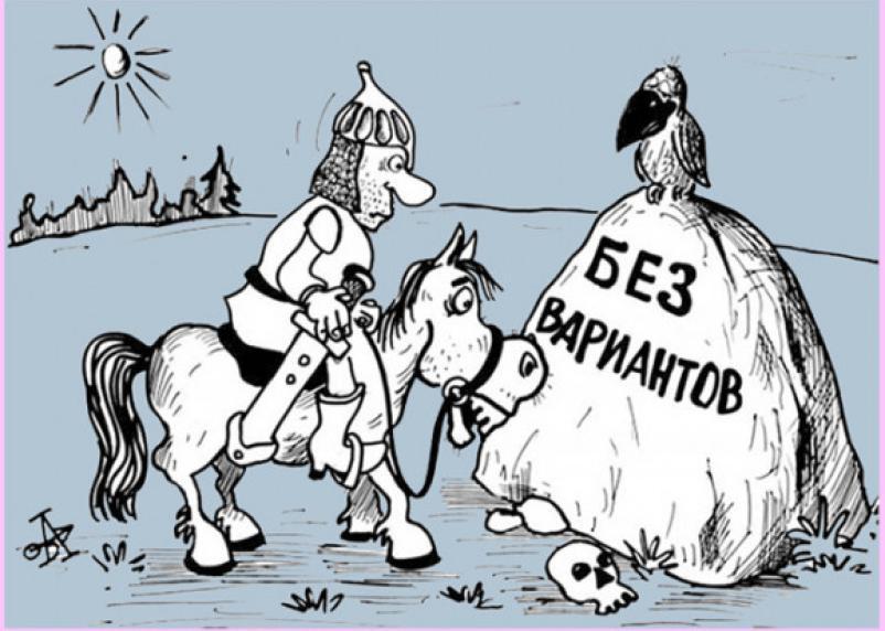 «Выборы» благоустройства в Смоленске. 146%