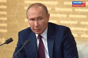 Путин назвал Смоленскую область самой дотируемой в стране
