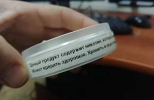 В России усилят меры по борьбе с продажей снюсов