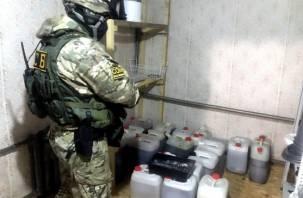 Смолянин организовал лабораторию по производству синтетического наркотика. Оперативное видео попало в Сеть