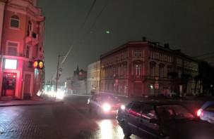 Центральные улицы Смоленска погрузились во тьму
