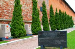 В Смоленске собирают фотографии для мемориального панно