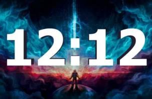 Что ждёт 12.12. Зеркальная дата совпадет с полнолунием